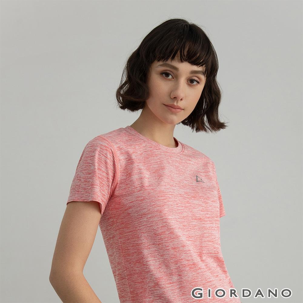 GIORDANO 女裝G-MOTION無縫涼感短袖T恤 - 03 仿段彩淺紫紅