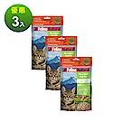 【買二送一】紐西蘭K9 Natural冷凍乾燥貓咪生食餐99% 雞肉+羊肉  100G