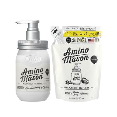 Amino Mason胺基酸植物保濕潤髮乳組合