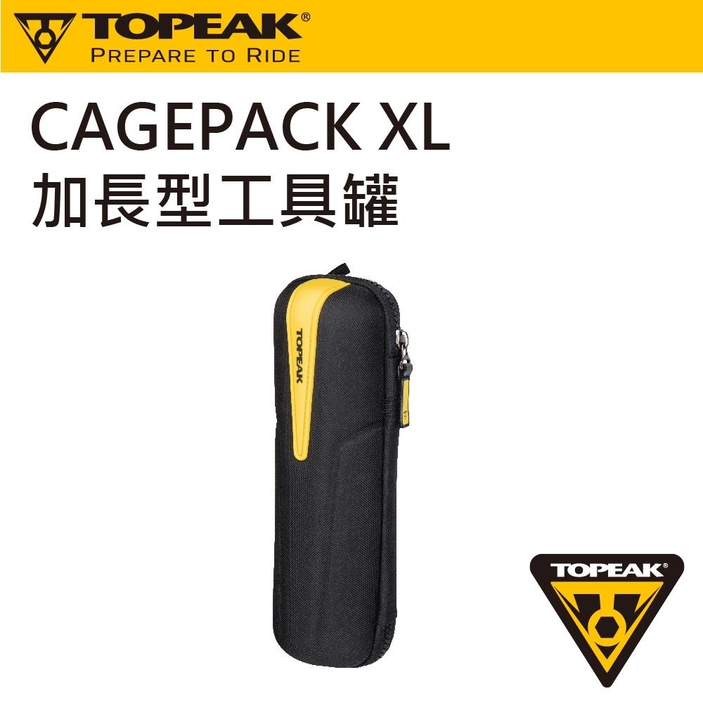2019新品-Topeak CagePack XL 加大版水壺造型工具罐