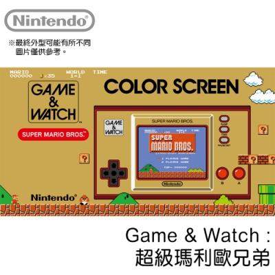 任天堂 Nintendo Switch Game & Watch:超級瑪利歐兄弟 台灣公司貨