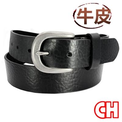 CH-BELT荔枝紋設計牛皮休閒中性皮帶腰帶(黑)