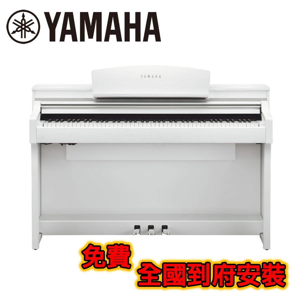 YAMAHA CSP-170 WH 頂級88鍵木頭琴鍵電鋼琴 典雅白色款