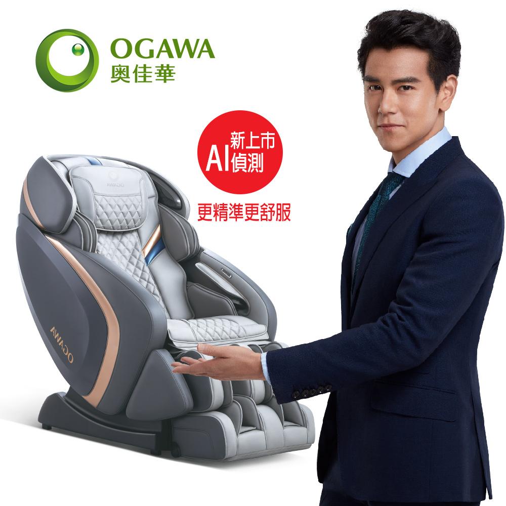 OGAWA奧佳華 大師椅 OG-7808