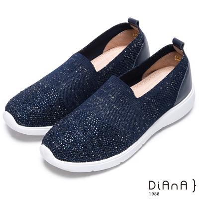 DIANA 璀璨樂活--耀眼亮蔥針織漫天水鑽輕量休閒鞋-藍