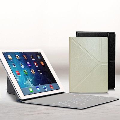 超薄平板鍵盤保護套 9.7吋 iPad Air專用 贈注音貼紙