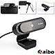 aibo DL2 高清隨插即用 USB視訊網路攝影機(內建麥克風) product thumbnail 2