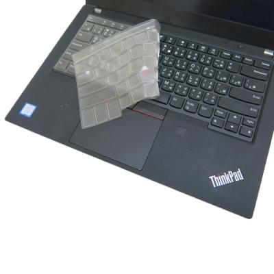 EZstick Lenovo ThinkPad P43s 專用 奈米銀抗菌 TPU 鍵盤膜