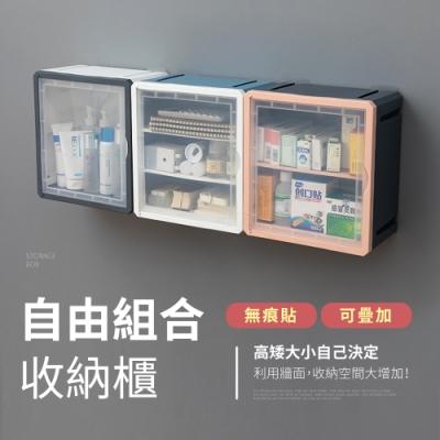 IDEA-無痕貼自由組合收納櫃2入