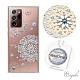 apbs Samsung Galaxy Note 20 Ultra 施華彩鑽防震雙料手機殼-天使心 product thumbnail 1