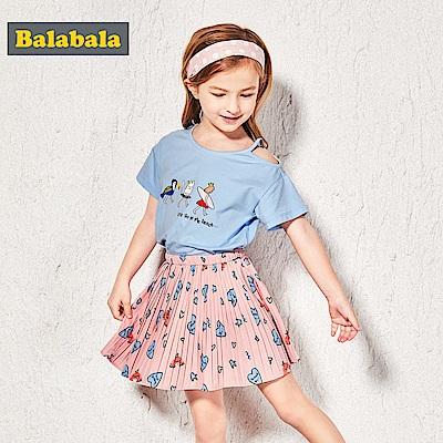 Balabala巴拉巴拉-兩件式俏麗百摺小圖案造型套裝裙-女(2色)