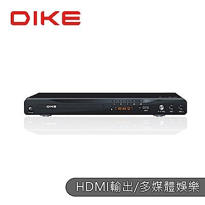 DIKE HDMI娛樂影音DVD播放器 DVD210