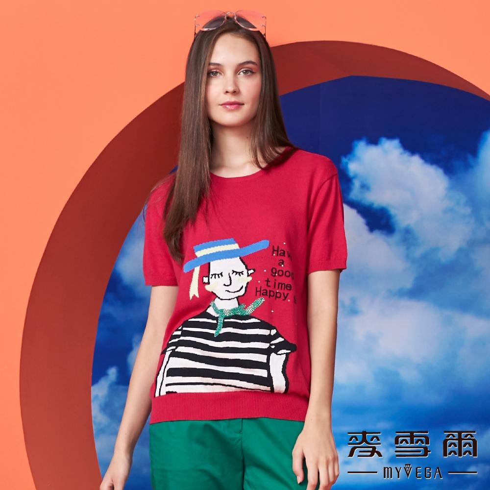 【麥雪爾】純棉人物插畫風亮鑽針織衫-深玫紅