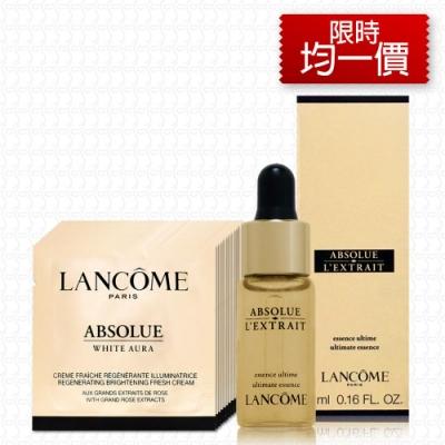 * 蘭蔻 絕對完美黃金玫瑰鑽白乳霜1mlx12+黑鑽精華油5ml
