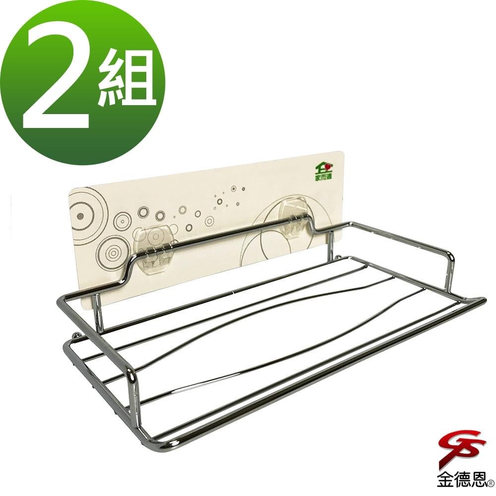 金德恩 免施工面紙抽取式衛生紙放置架強力無痕膠 x2組