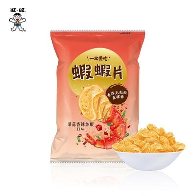 旺旺 一定要吃蝦蝦片-爆蒜香辣炒蝦口味 30g