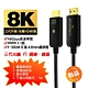 MCHAONEST 純系列 光纖HDMI 2米 2.1版超高清第三代 8K@60Hz 4K 120P(支援Sony PS5) product thumbnail 1