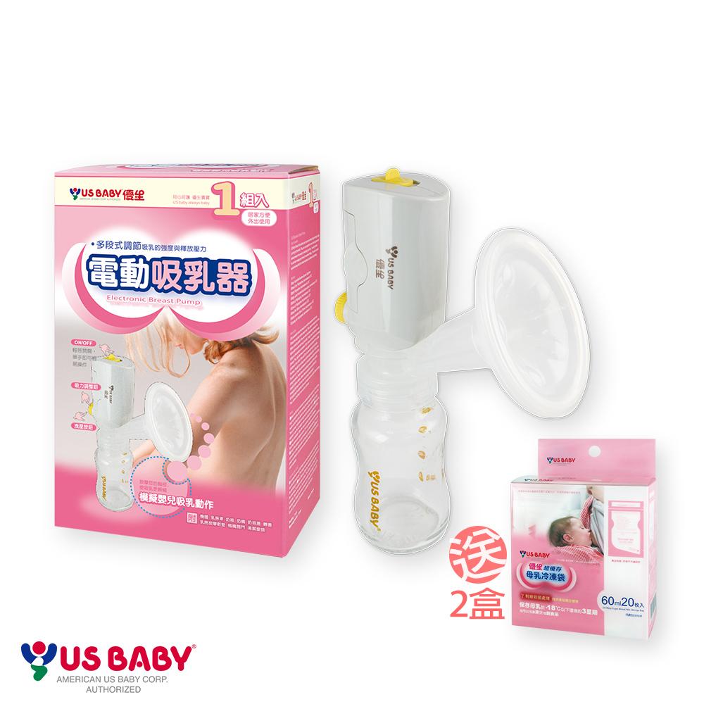 優生 電動式吸乳器(贈-母乳冷凍袋60ml x2盒)