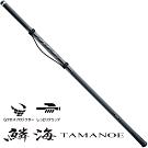 【SHIMANO】鱗海 TAMANOE 500 玉柄 (25279)