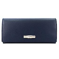 Longchamp Roseau竹節翻蓋長夾-深藍色