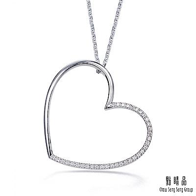 點睛品 Loving Hearts 心型鉑金鑽石吊墜