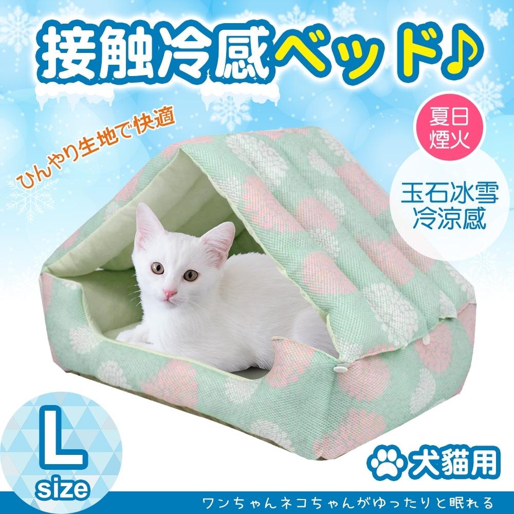 JohoE嚴選 玉石冰雪纖維散熱冷涼感雪屋兩用寵物床墊/睡墊L-夏日煙火
