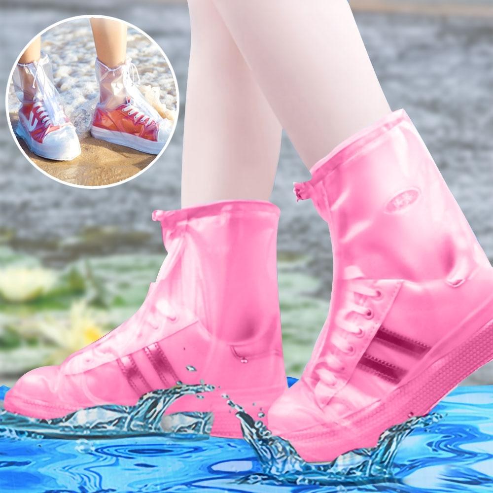 EZlife防滑耐磨全方位防雨鞋套(珠光粉)