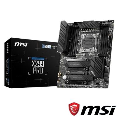 MSI微星 X299 PRO 主機板