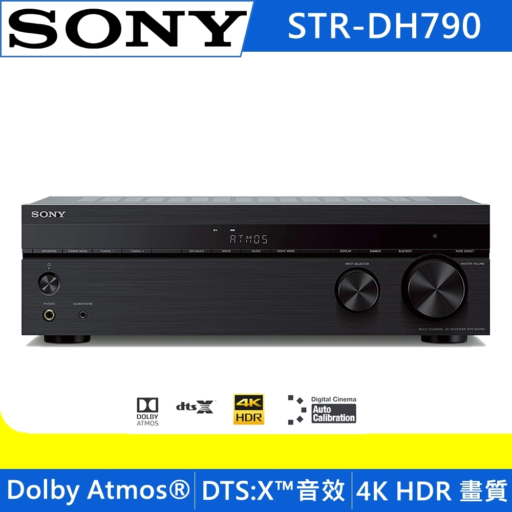 SONY 7.2聲道 環繞擴大機 STR-DH790 product image 1