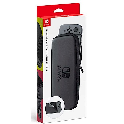 Nintendo Switch 主機收納包含保護貼(灰)