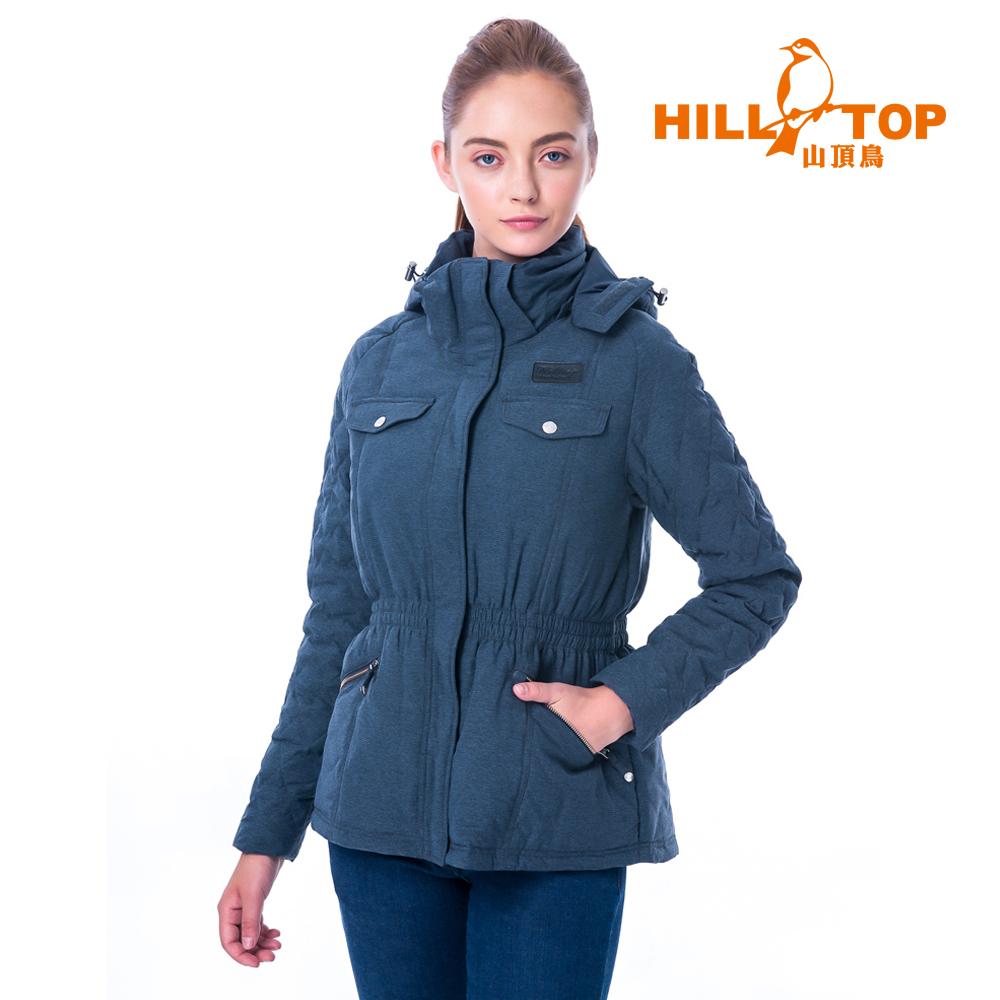 【hilltop山頂鳥】女款超潑水保暖蓄熱羽絨短大衣F22FZ1深灰