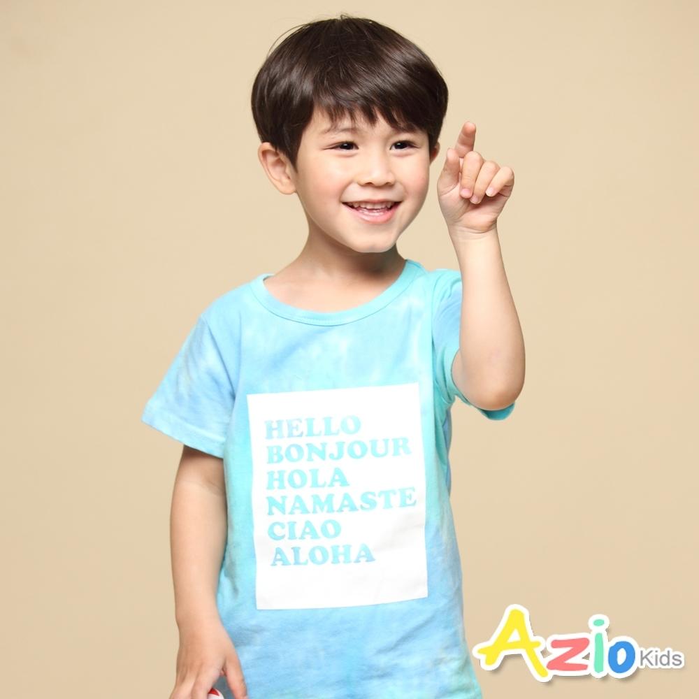 Azio Kids 男童 上衣 字母印花滿版渲染短袖上衣T恤(藍)