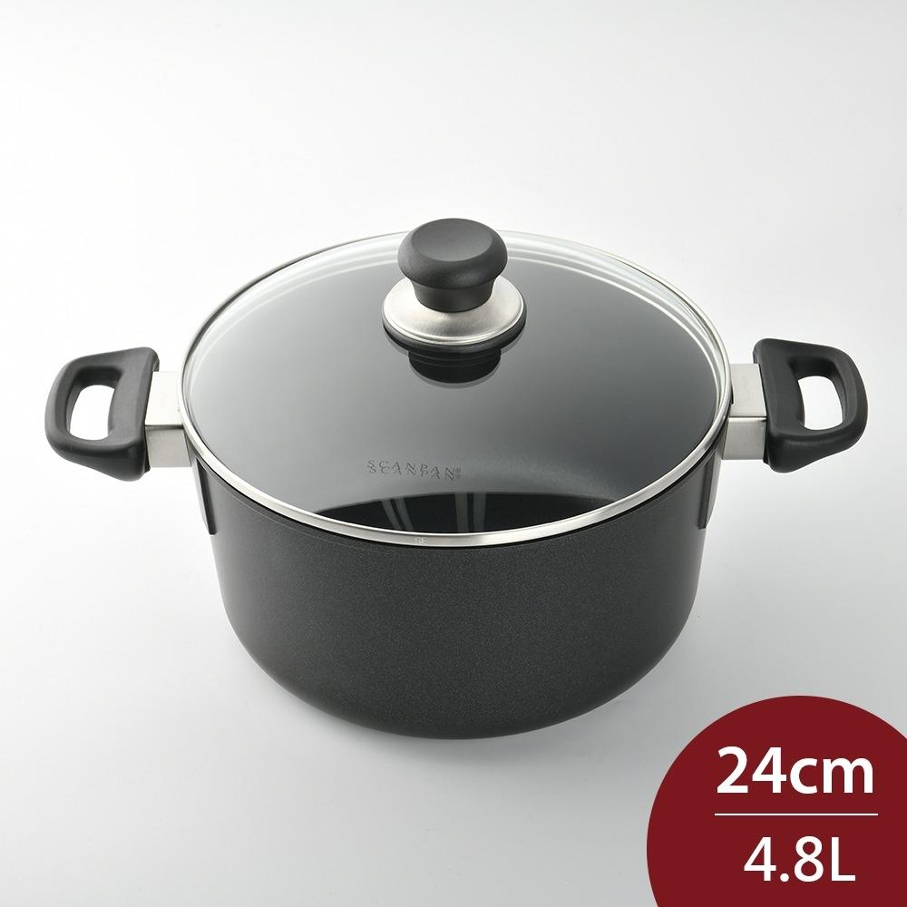 丹麥SCANPAN CLASSIC 雙耳不沾湯鍋 含蓋 24cm 4.8L 電磁爐不可用