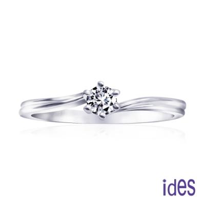 ides愛蒂思 精選10分E/VS1八心八箭完美EX車工鑽石戒指無名指尾指戒/唯美六爪