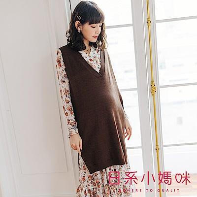 日系小媽咪孕婦裝-孕婦裝 學院風側開衩V領長版針織背心上衣