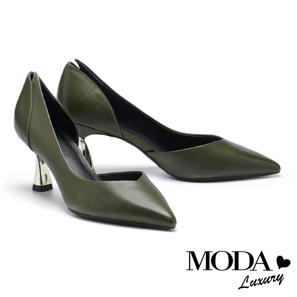 高跟鞋 MODA Luxury 輕熟時尚小摔紋牛皮尖頭高跟鞋-綠
