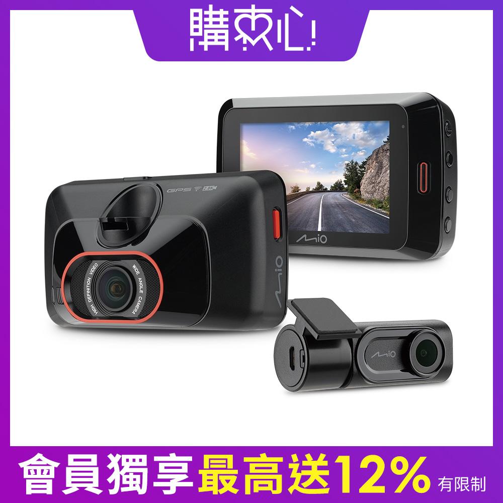 Mio MiVue 856 Dual 2.8K 高速星光級 區間測速 GPS WIFI 雙鏡頭行車記錄器(32G)-急速配