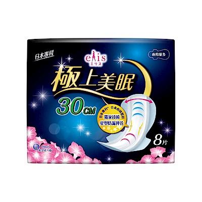 (送洗衣精)愛麗思極上美眠夜用衛生棉 箱購18包-兩尺寸任選