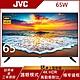 JVC 65吋 4K HDR 護眼液晶顯示器 65W (無視訊盒) product thumbnail 1