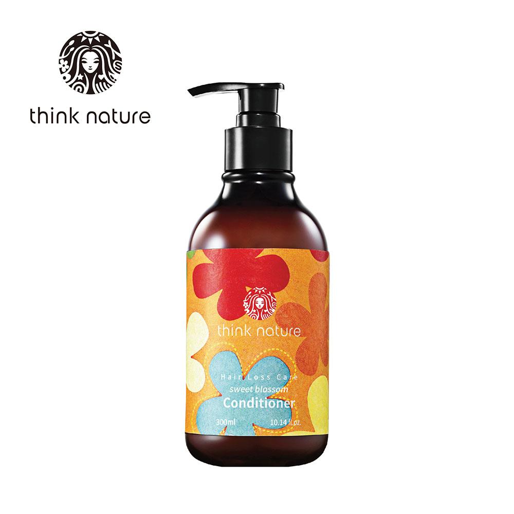 think nature 享自然 植萃精油健髮潤髮乳-甜蜜綻放(300ml)