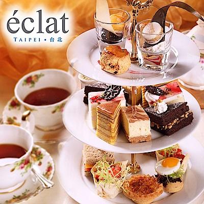 台北怡亨酒店The Éclat Lounge-傳統英式雙人下午茶饗宴