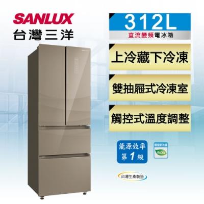 SANLUX台灣三洋 312L 1級變頻4門電冰箱 SR-C312DVGF