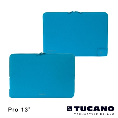 TUCANO CHARGE_UP MB Air/Pro 13吋專用雙重防震內袋-藍