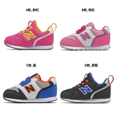 【限時快閃】New Balance 996系列 小童休閒鞋(多款任選)