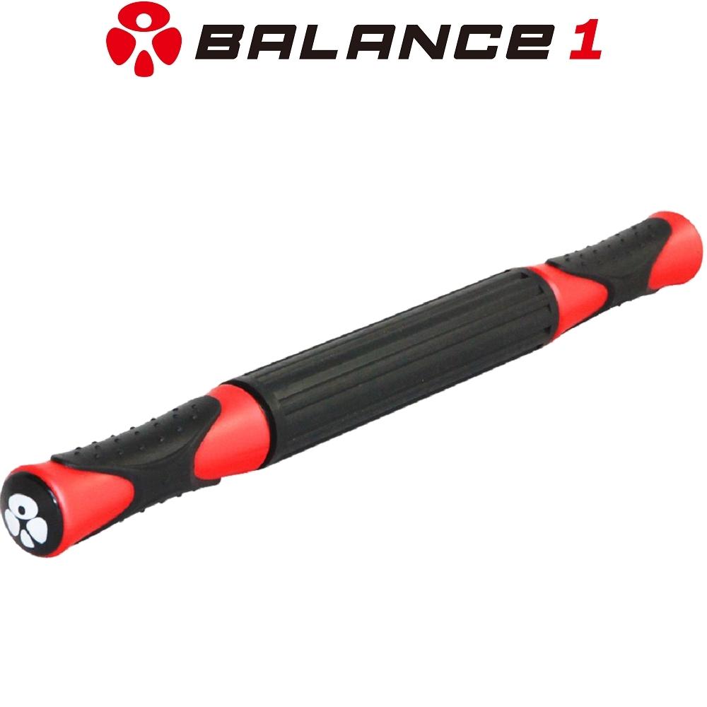 BALANCE 1 運動舒緩按摩棒 紅色