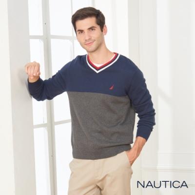 Nautica經典款撞色長袖細針織衫-藍灰色