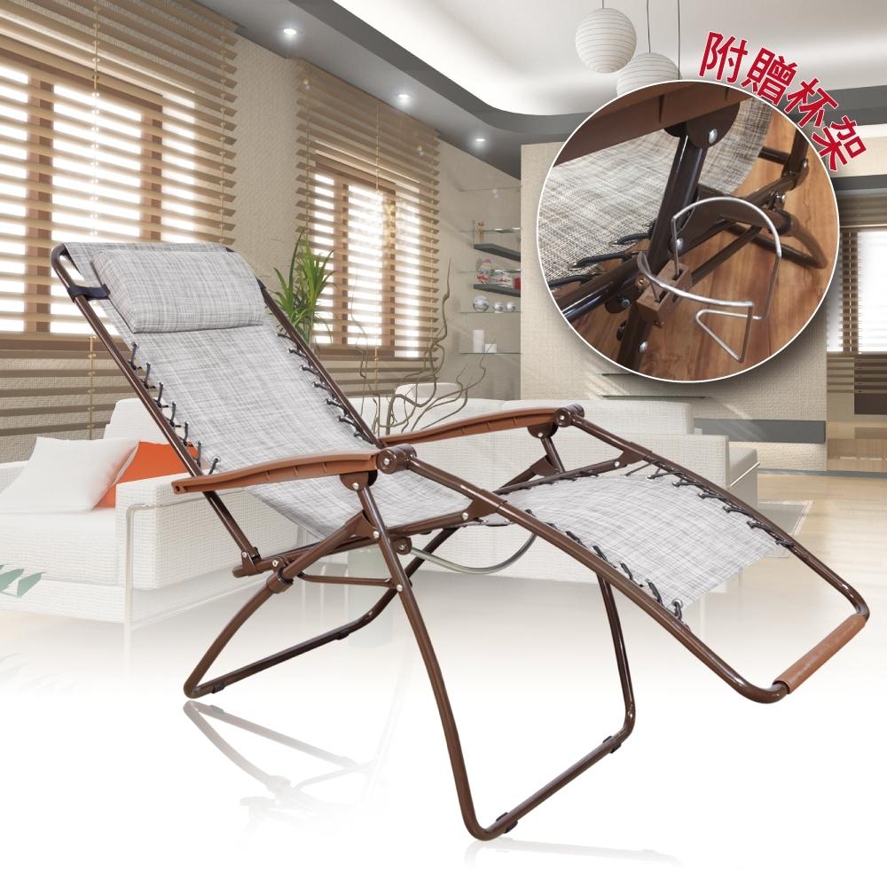 G+居家 MIT 紓壓休閒躺椅-咖啡管米白布
