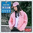 Levis 女款 鋪棉夾克外套 Boyfriend 寬鬆版型 復古燈心絨