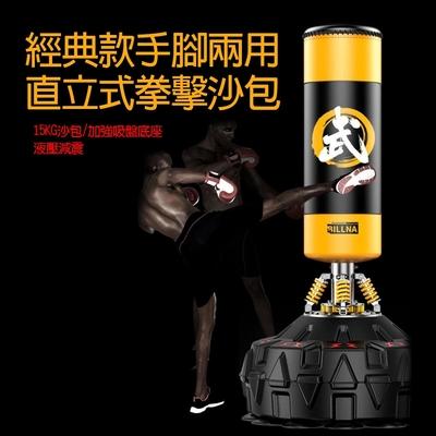 【X-BIKE 晨昌】經典款手腳兩用直立式拳擊沙包/立靶/踢靶 (15KG沙包/加強吸盤底座/液壓減震) 52600