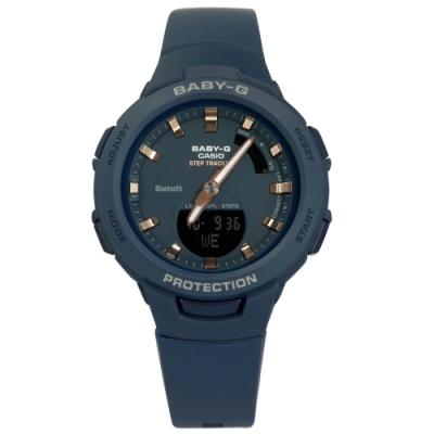 Baby-G CASIO 卡西歐 雙顯 藍牙連線 鬧鈴 防水 橡膠手錶-藍色/41mm